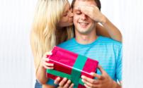 Что подарить на праздник мужу?