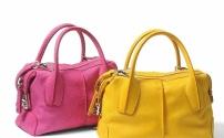 Как отличить дизайнерскую сумку от поддельной?