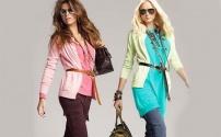 Легко ли быть стильной? (часть II)