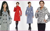 Пальто женское Харьков