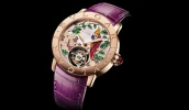 Часы женские Bvlgari